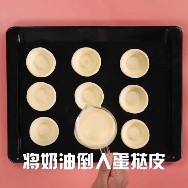蛋挞的简单做法