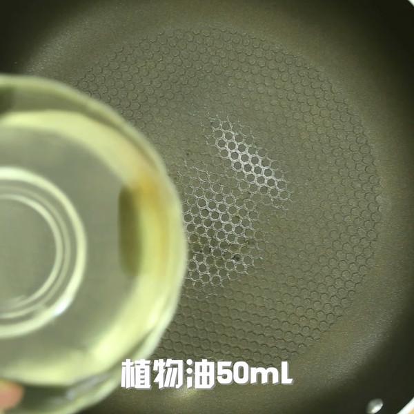 臭豆腐的做法的做法图解