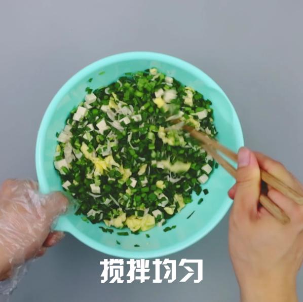 韭菜盒子怎么吃