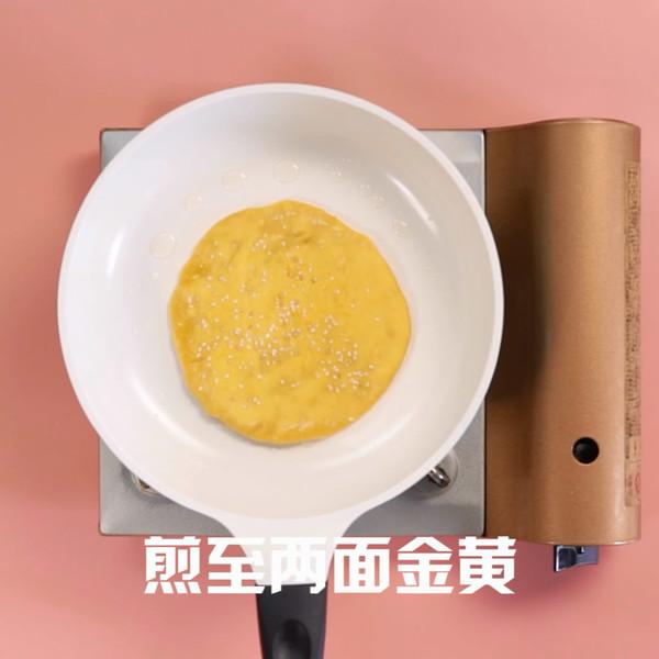 南瓜饼怎么吃