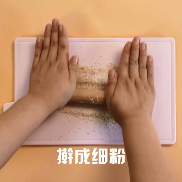 烫面饼的家常做法
