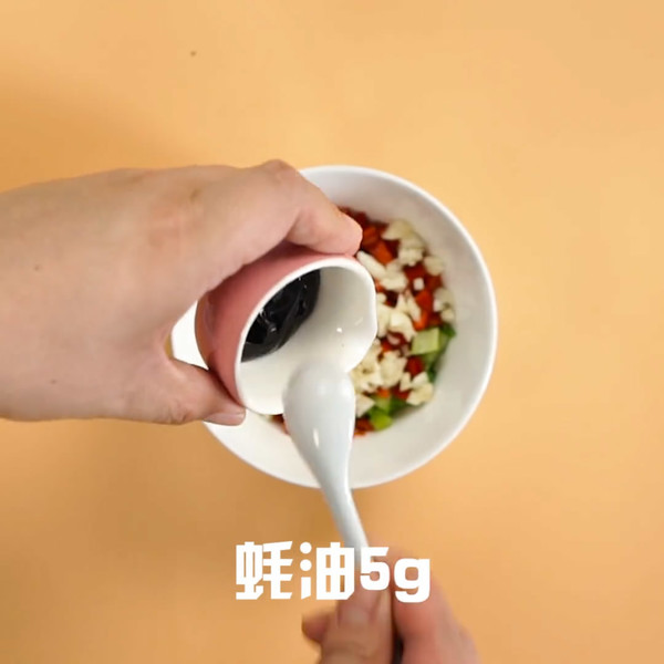 凉拌茄子的简单做法
