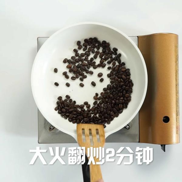 美式咖啡的做法大全