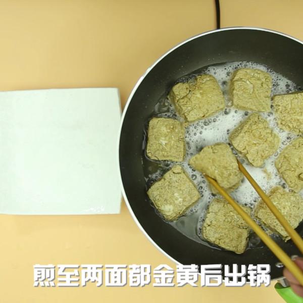 臭豆腐的家常做法