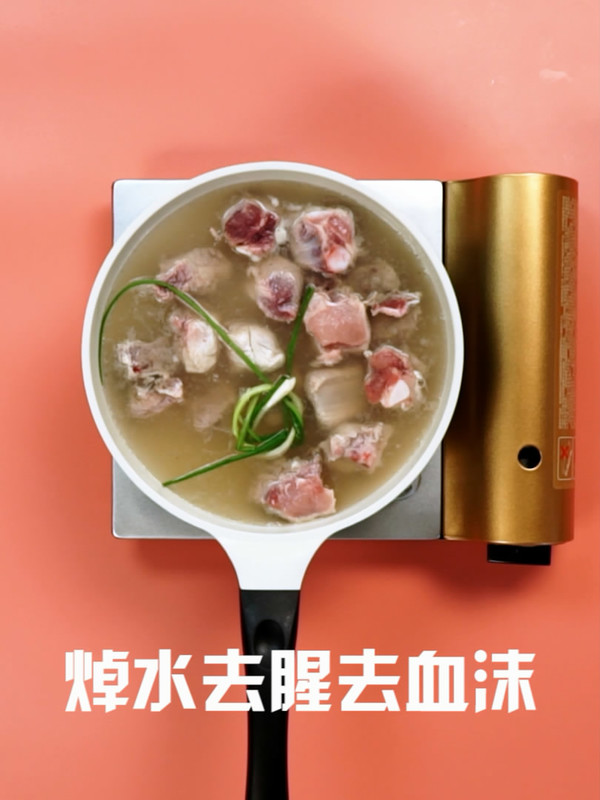 干锅排骨的做法图解