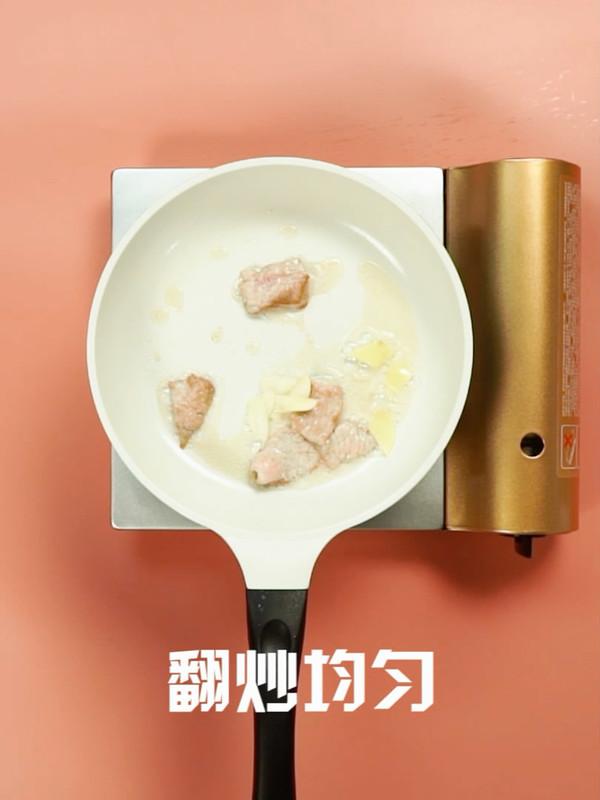 木耳炒肉的家常做法