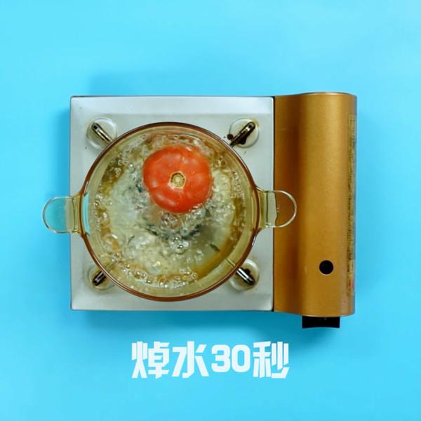 番茄鱼的做法大全