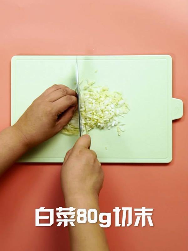 煎饺的做法大全