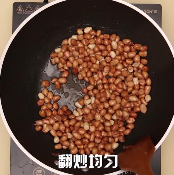 花生米的做法图解