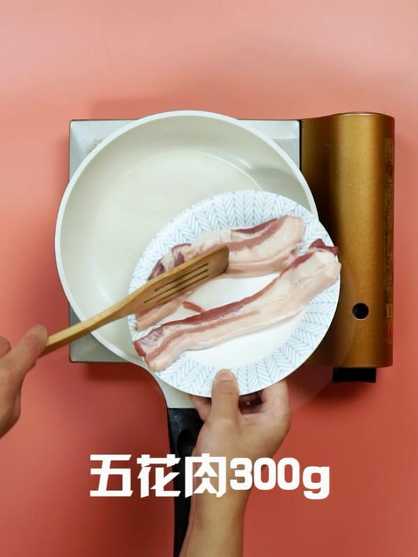 把子肉的做法大全