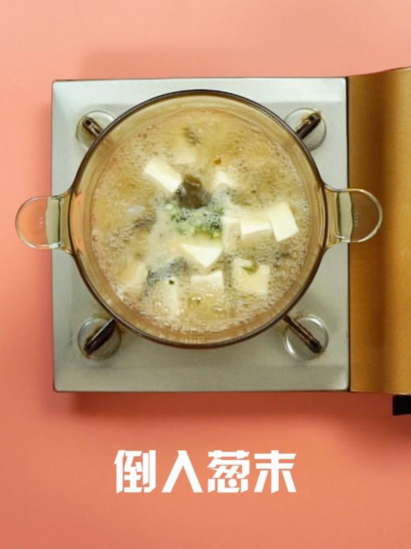 味噌汤怎么做