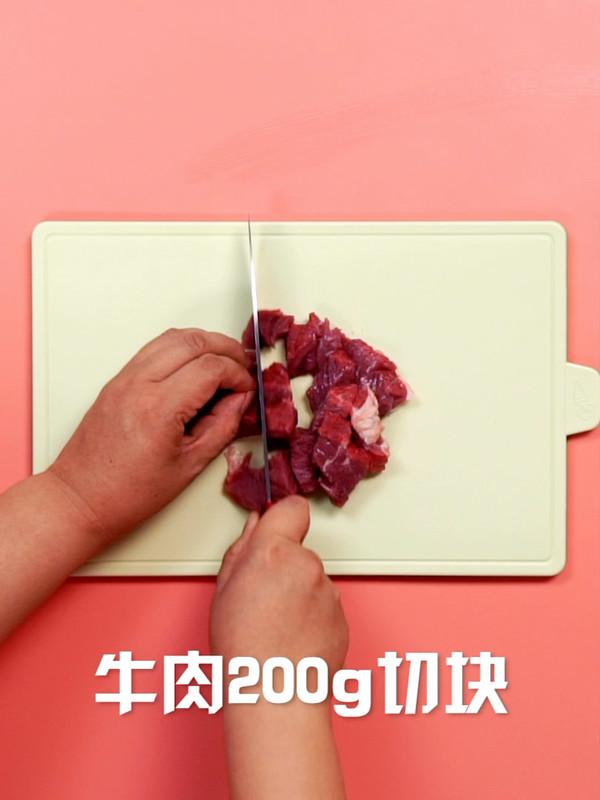 牛肉火锅的做法大全