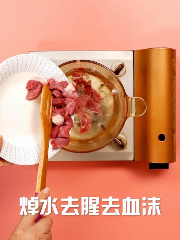 牛肉火锅的做法图解