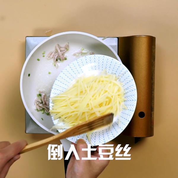 土豆丝炒肉的简单做法