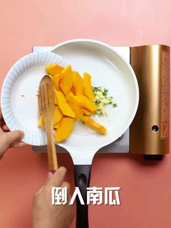 清炒南瓜的做法图解