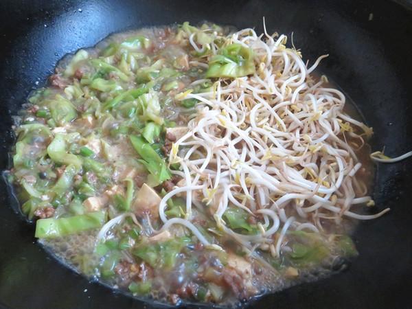 杂烩菜拌面怎样煮