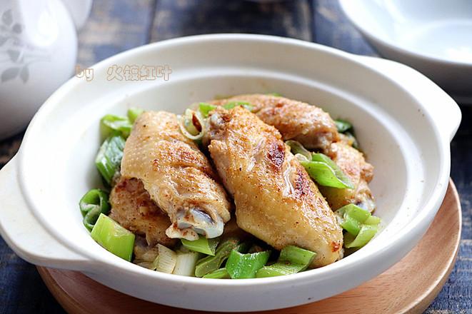 孜然大葱鸡翅#晚餐#怎样煸