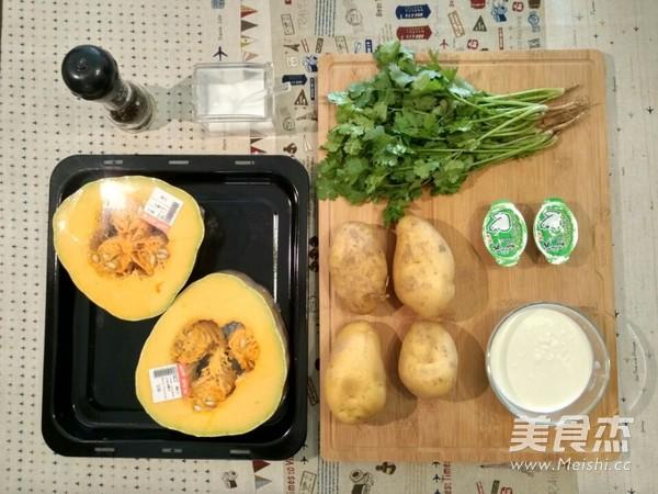 土豆南瓜浓汤的做法大全
