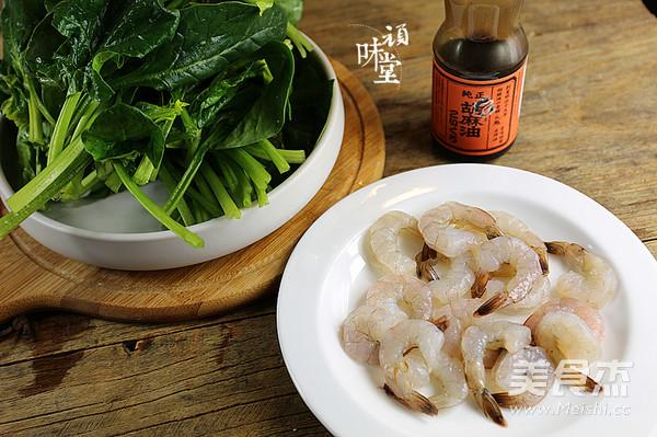 菠菜虾仁塔的做法图解