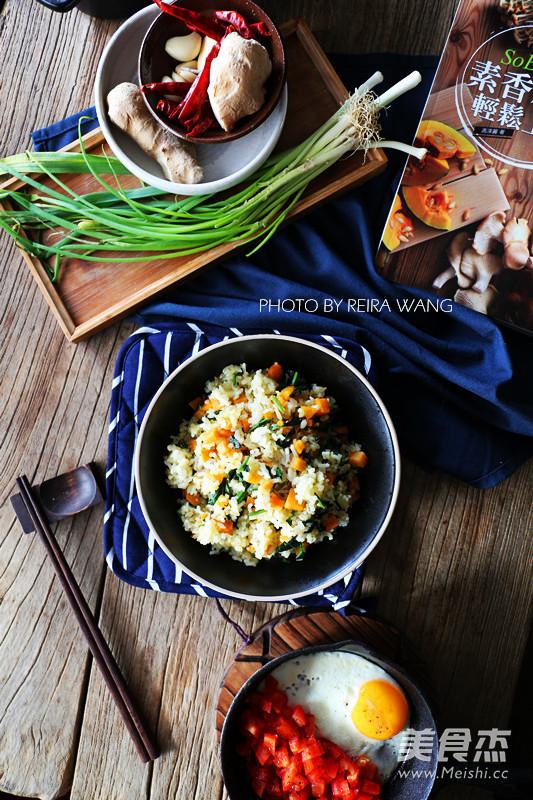 红薯菠菜糙米饭成品图