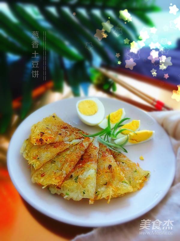 葱香土豆饼成品图