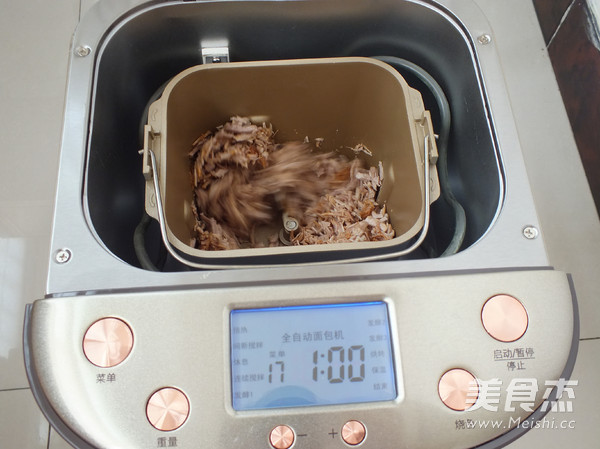 自制猪肉松怎样煮