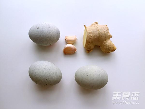 姜汁皮蛋的正确打开方式的做法大全
