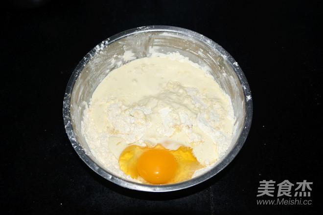 淡奶油司康的简单做法