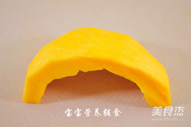 南瓜蔬菜粥的做法图解