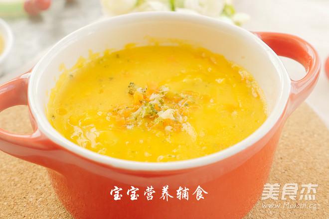 南瓜蔬菜粥怎样煮