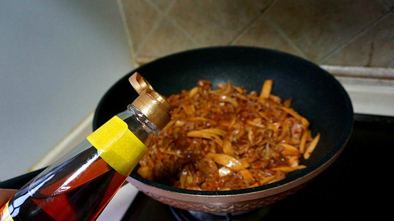 韩式杏鲍菇盖饭怎样做