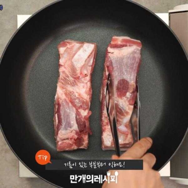 红酒烤五花肉的家常做法