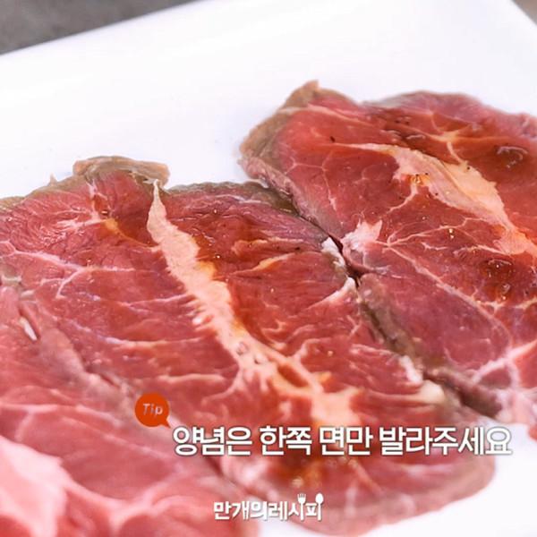韩式煎扇子肉的家常做法