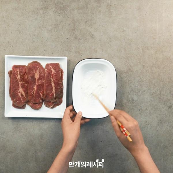 韩式煎扇子肉的简单做法