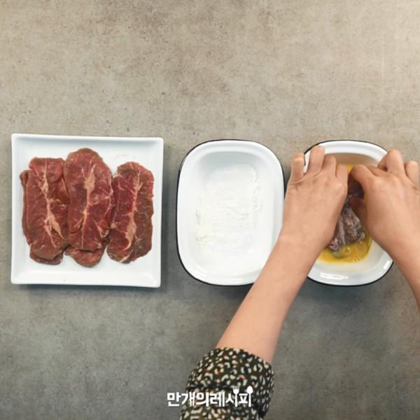 韩式煎扇子肉怎么吃