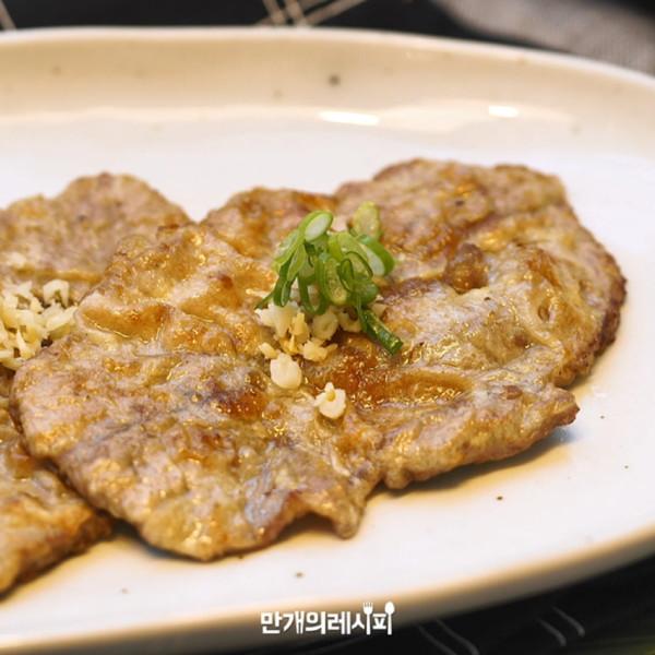 韩式煎扇子肉怎么炒
