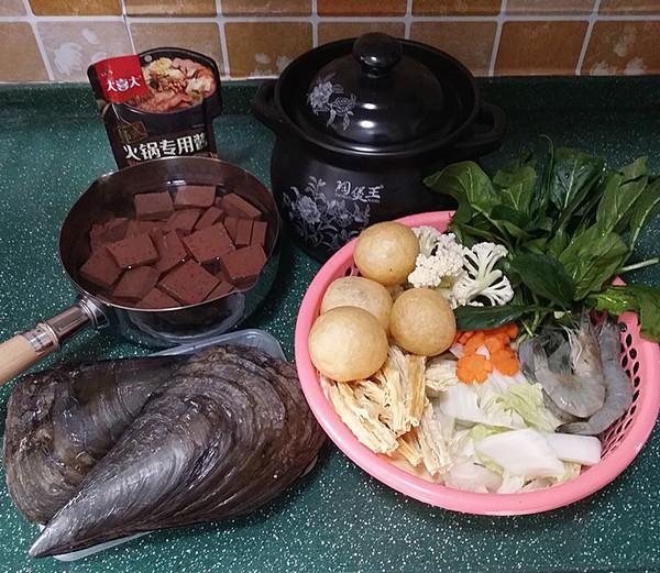 韩式海鲜锅 #晚餐#的做法大全
