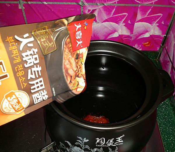 韩式海鲜锅 #晚餐#的简单做法