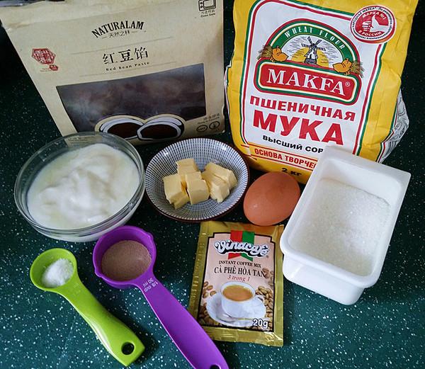 咖啡酸奶豆沙面包(独创配方全新做法) #下午茶#的做法大全