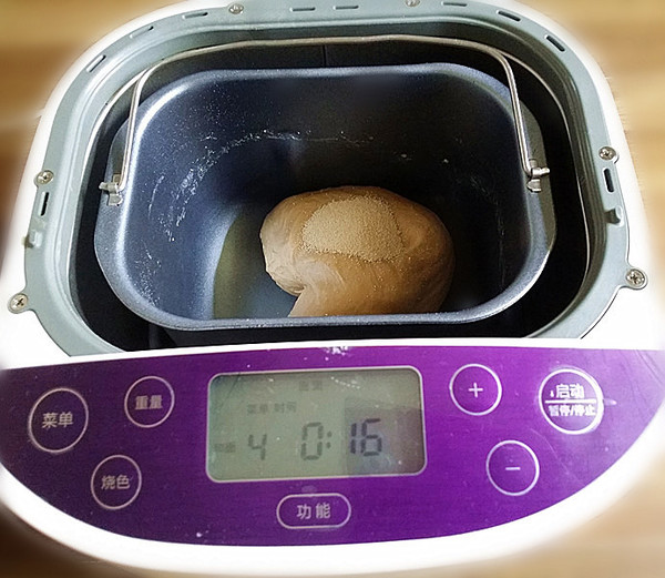 咖啡酸奶豆沙面包(独创配方全新做法) #下午茶#的简单做法