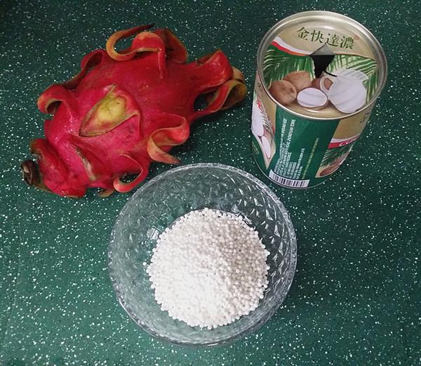 火龙果椰浆西米露的做法大全