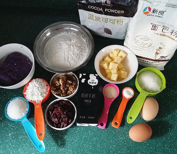 紫薯可可麻薯软欧的做法大全