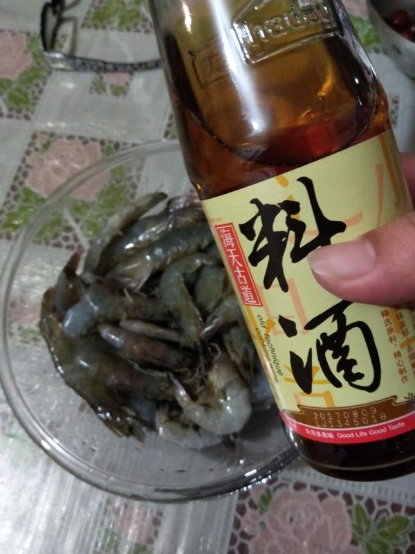 酥香炸虾#福临门营养家#的做法图解