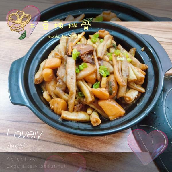 土豆炖芸豆成品图