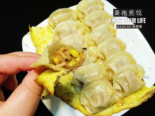 蛋包煎饺成品图