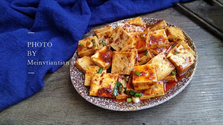 麻婆豆腐#午餐成品图
