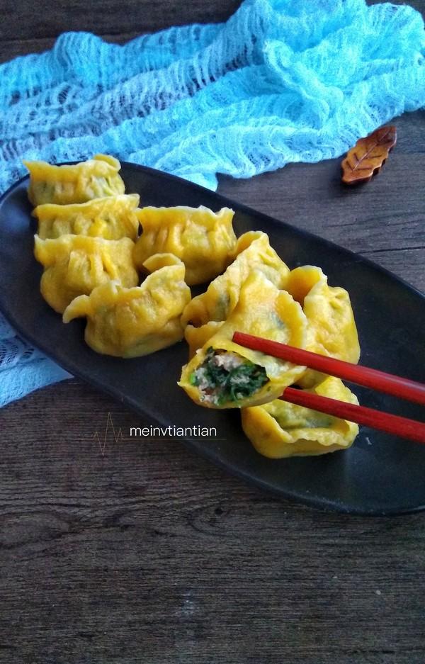 南瓜青菜饺子成品图
