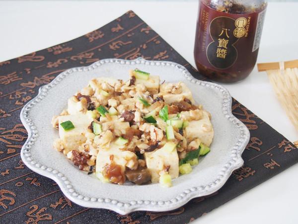 八宝酱烧豆腐成品图