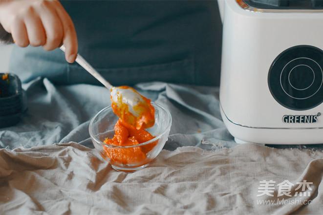 宝宝辅食南瓜胡萝卜泥怎么做
