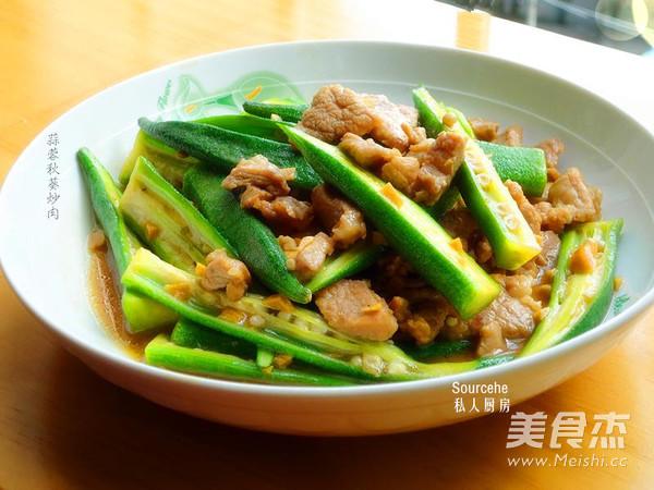 蒜蓉秋葵炒肉成品图